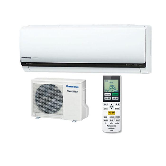 Panasonic國際牌 8坪變頻冷暖分離式冷氣空調CS-LX50BA2/CU-LX50BHA2