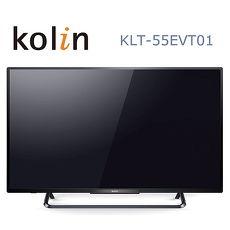 KOLIN歌林 55吋低藍光LED顯示器+視訊盒 KLT-55EVT01 含運無安裝