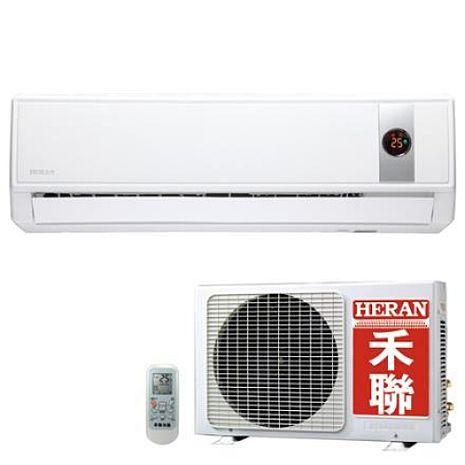 HERAN禾聯變頻分離式冷氣18坪HI-GP112/HO-GP112