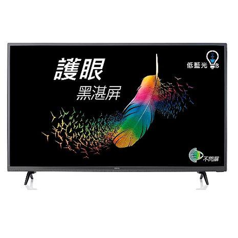 【BENQ明基】40型 FHD低藍光不閃屏顯示器 C40-510