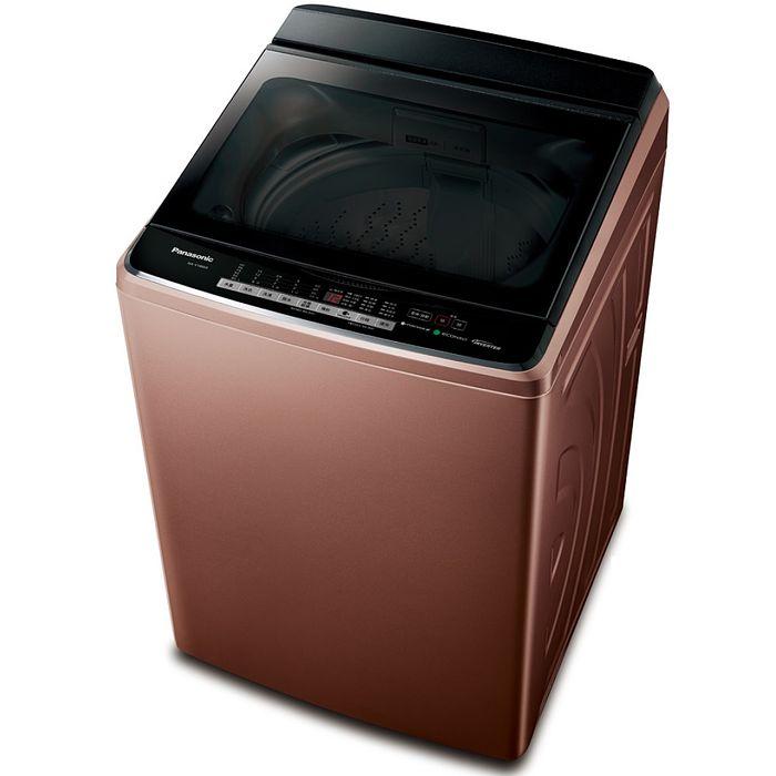 【Panasonic 國際牌】15kg變頻直立洗衣機(NA-V150GB-PN)(不參與原廠活動)