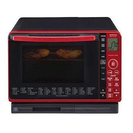 回函贈★送陶板屋餐券1張★HITACHI日立 22L過熱水蒸氣烘烤微波爐 MROVS700TR(紅色)