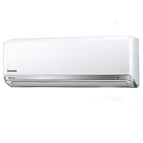 Panasonic國際牌9坪R32變頻冷專分離式冷氣 CS-PX63FA2/CU-PX63FCA2
