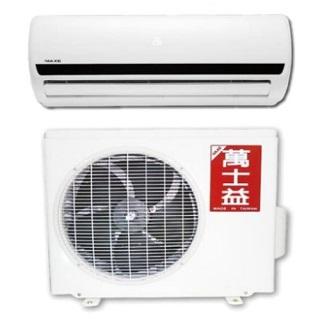 萬士益定頻分離式冷氣MAS-41MR/RA-41MR