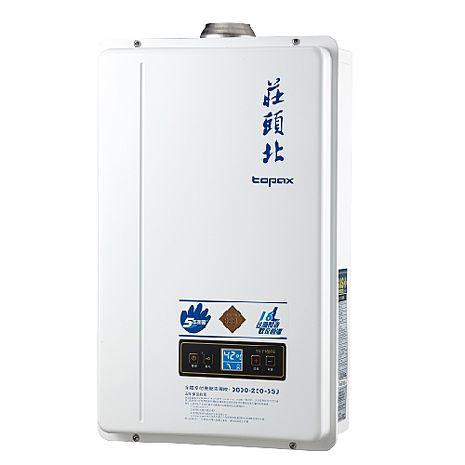 (全省原廠安裝)莊頭北TH-7168FE 16公升數位適恆溫分段火排DC強制排氣熱水器