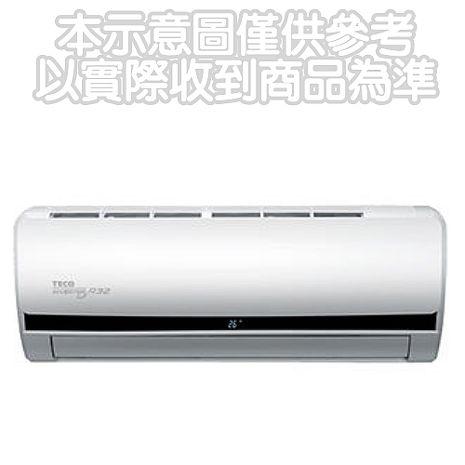 東元變頻冷暖分離式冷氣5坪頂級系列MA36IH-HS/MS36IE-HS