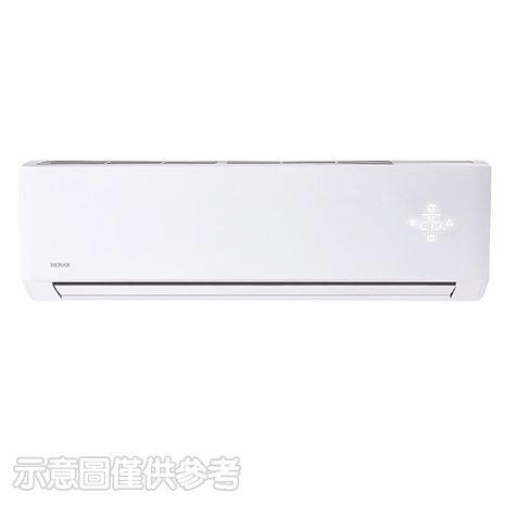 禾聯11-13坪變頻冷暖分離式冷氣 HI-GA80H/HO-GA80H(含標準安裝)