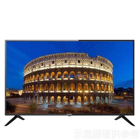海爾32吋(與32PHH5553/32PHH5704/32PHH5583同面板吋)電視LE32B9650(含運無安裝/商品僅送到1F)