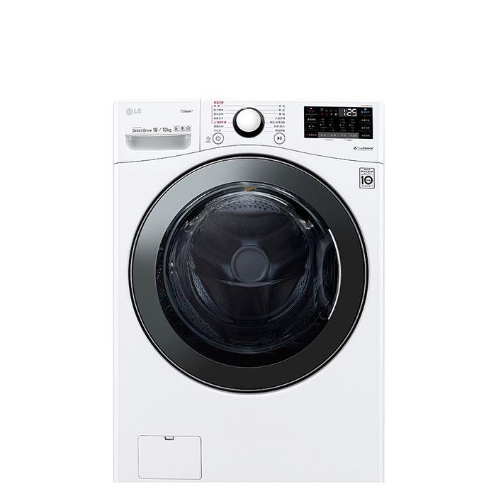 LG樂金18公斤滾筒蒸洗脫烘白色洗衣機WD-S18VBD