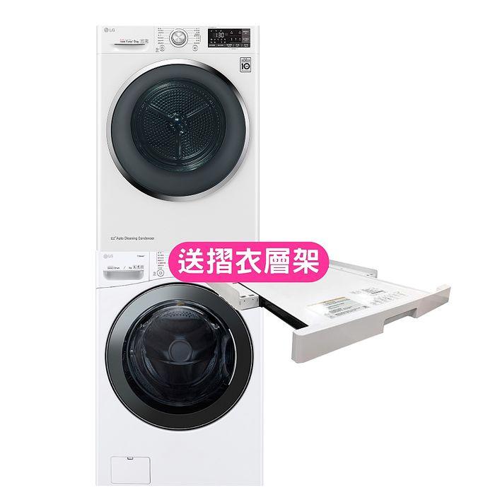 LG樂金9公斤免曬衣機強化玻璃款+15公斤滾筒蒸洗脫洗衣機WR-90VW+WD-S15TBW