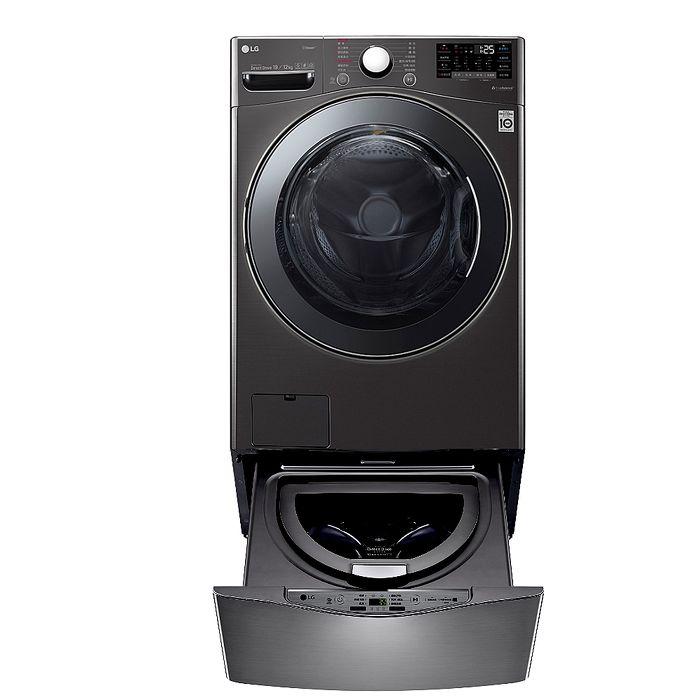 LG樂金19公斤滾筒蒸洗脫烘+2.5公斤溫水下層洗衣機WD-S19VBS+WT-D250HB