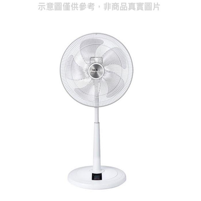 SAMPO聲寶16吋DC變頻節能遙控立扇電風扇SK-FA18DR