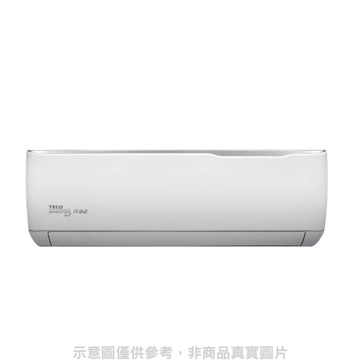 東元4坪變頻冷暖精品系列分離式冷氣 MS28IH-GA1/MA28IH-GA1(含標準安裝)