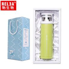 ~香港RELEA物生物~450ml舒享雙層真空保溫保冷杯 清新綠