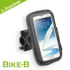 【Avantree】自行車防潑水手機包(Bike-B)