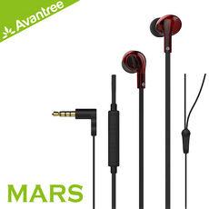 【Avantree】 Mars入耳式線控耳機