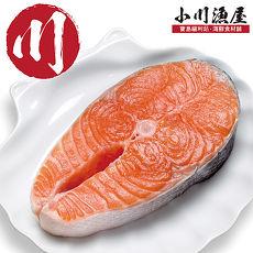 【小川漁屋】挪威鱒鮭輪切5片(230g/片+-10%)