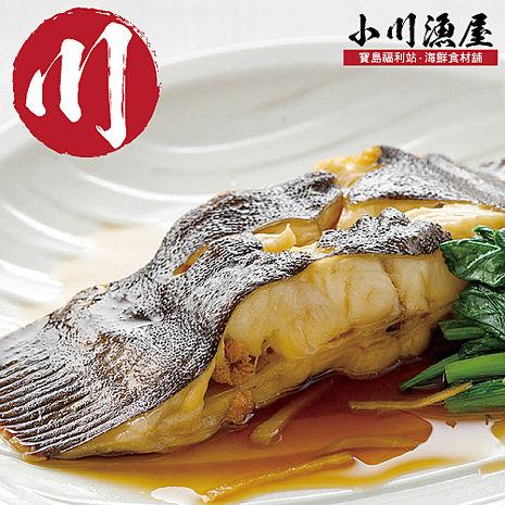 【小川漁屋】阿拉斯加野生鰈魚排12片(100G+-10%/片)