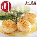 【小川漁屋】頂級生食級日本進口干貝500g(25~30顆)