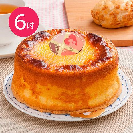 預購-樂活e棧-生日快樂造型蛋糕-岩燒起司蜂蜜蛋糕(6吋/顆共1顆)