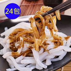 A Beauty Girl 低卡蒟蒻麵 原味烏龍+5醬任選(24份)蔬食義式青醬