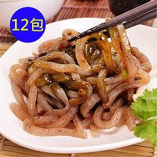 A Beauty Girl 低卡蒟蒻麵 海藻烏龍+5醬任選(12份)天然豆瓣醬
