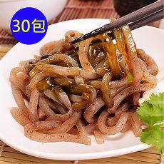 A Beauty Girl 低卡蒟蒻麵 海藻烏龍+5醬任選(30份)蔬食義式青醬