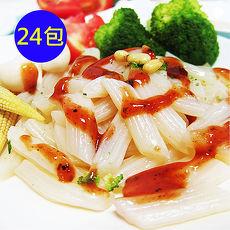 A Beauty Girl 低卡蒟蒻麵 義大利麵+5醬任選(24份)天然麻醬