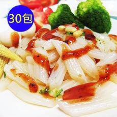 A Beauty Girl 低卡蒟蒻麵 義大利麵+5醬任選(30份)天然麻醬