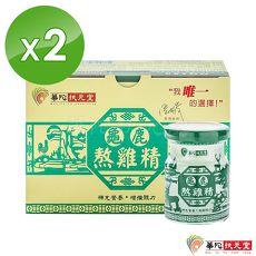 效期2019.9-華陀扶元堂 龜鹿熬雞精2盒(6瓶/盒)