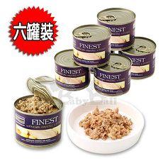 【海洋之星FISH4DOGS】挪威鯖魚馬鈴薯主食犬罐185g (六罐裝)