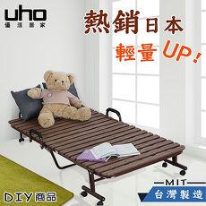 沙發床【UHO】DIY 新輕量收納折疊床 日本熱銷咖啡色