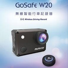 PAPAGO GoSafe W20 無線WiFi智能行車記錄器加贈8G卡+螢幕擦拭布
