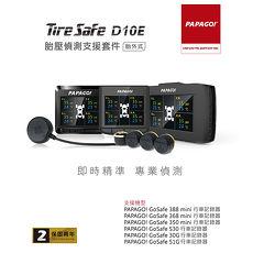 PAPAGO  TireSafe D10E胎外式胎壓偵測支援套件(需搭配特定型號主機)  (兩年保固)
