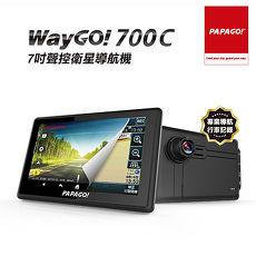 【特殺】PAPAGOWayGo700C多機一體七吋Wi-Fi行車聲控導航機+16G卡+螢幕擦拭布