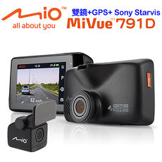 Mio MiVue? 791D 星光級夜拍雙鏡 GPS行車記錄器+32G+點煙器+擦拭布+手機矽膠立架+立架貼