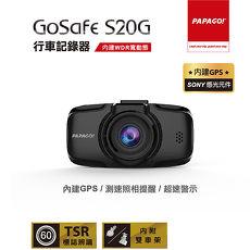 PAPAGO GoSafe S20G行車記錄器+16G+擦拭布+手機矽膠立架+立架貼