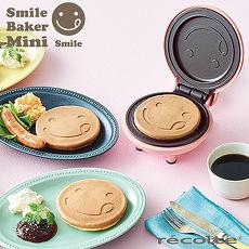 日本麗克特-Mini 迷你鬆餅機