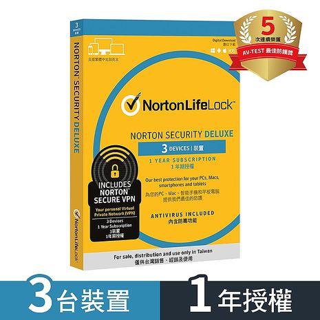 Norton諾頓(網路安全+安全VPN)-3台裝置1年-進階版
