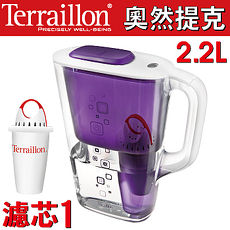 【Terraillon】法國奧然提克2.2L濾水壺-紫色(附濾芯X1)