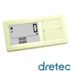 【dretec】小方塊3D加速卡洛里計步器-鵝黃
