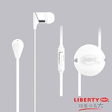 【LIBERTY利百代】音樂玩伴-入耳式捲線式線控耳機麥克風 LB-712