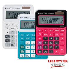 【LIBERTY利百代】粉領新貴-中型稅率粉彩計算機紅