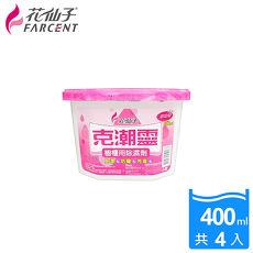 【花仙子】克潮靈櫥櫃專用除濕劑400ml-2組(4入/組)-玫瑰香
