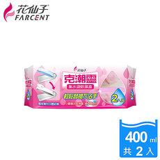 【花仙子】克潮靈集水袋除濕盒400ml(2入裝)-1組
