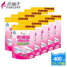 【花仙子】克潮靈集水袋補充包400ml-10組(3入/組)-檜木香