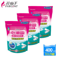 【花仙子】克潮靈集水袋補充包400ml-3組3入/組-去霉味