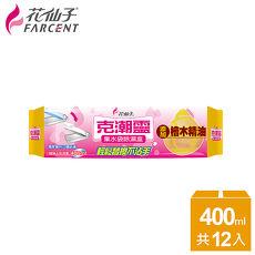 整箱購買【花仙子】克潮靈集水袋除濕盒400ml/12組-防蟲配方