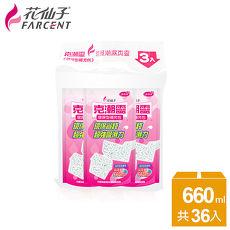 整箱購買【花仙子】克潮靈除濕桶補充包660ml-12組3入/組-玫瑰香