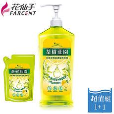 【花仙子】超值組1+1-茶樹檸檬1000g超濃縮洗碗精+超濃縮700g補充包